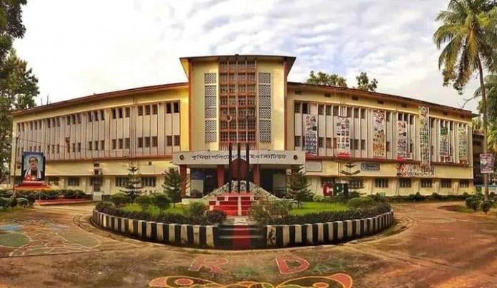 Comilla Polytechnic Institute